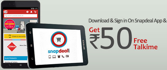 Free Rs 50 recharge for Downloading Snapdeal app || BuyToEarn