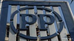 lowongan kerja PT PP persero 2013
