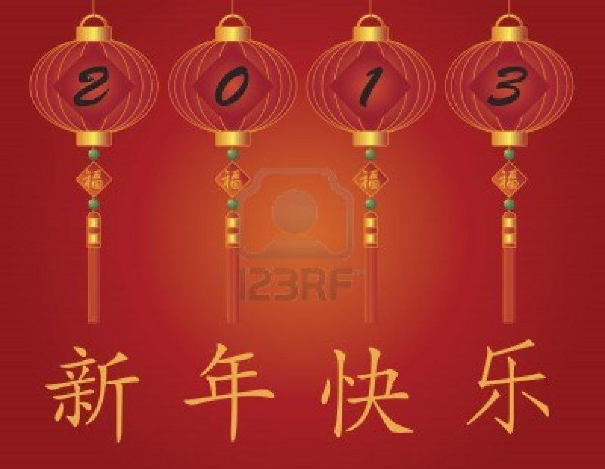 Yesh Li Blog Happy Chinese New Year