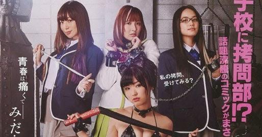 Reiko hayama noriko kijima and yuki mamiya the torture club 7