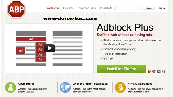 طريقة لمنع ظهور إعلانات أثناء تصفح الإنترنت