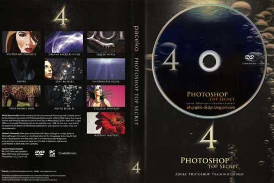 Photoshop Top Secret DVD 4