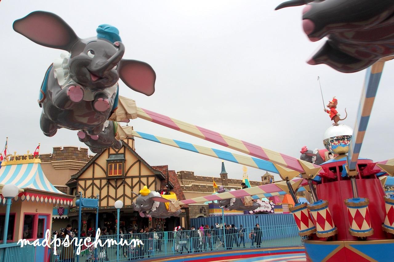 MadPsychMum | Singapore Parenting + Travel Blog: Tokyo Day 5 (Part 1 ...