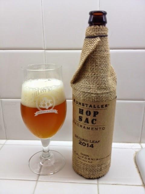 SAMUEL ADAMS Sam Boston Lager pint Keychain BOTTLE OPENER craft beer brewery