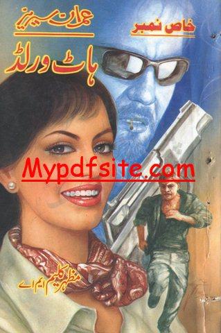 Hot World Imran Series Novel