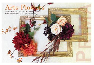 2012PRIMA 秋コレクション