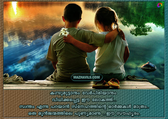 ... Messages Malayalam malayalam friendship cheating quotes. quotesgram
