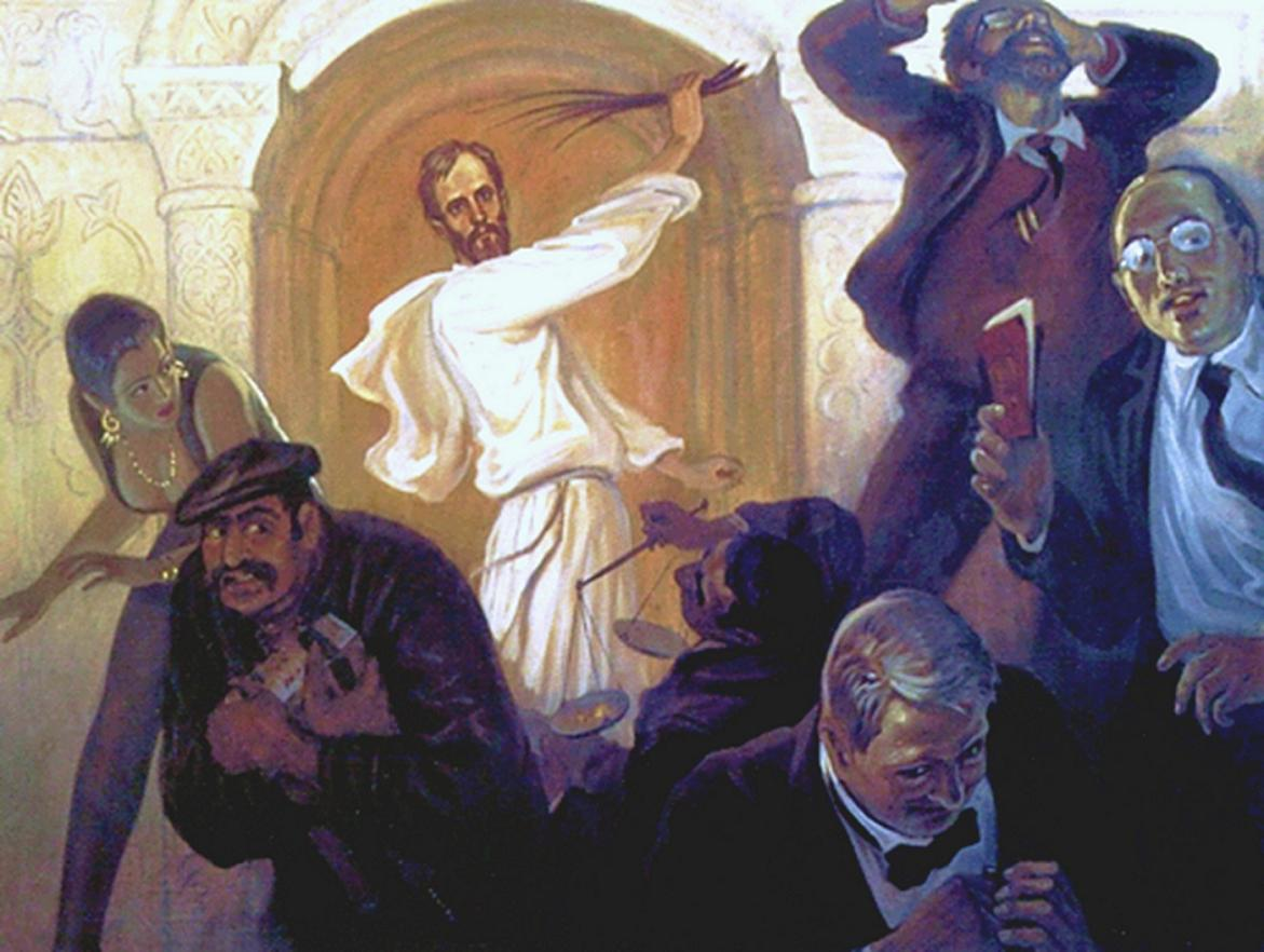 jesus and money changers temple