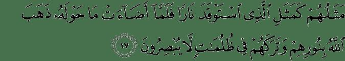 Surat Al-Baqarah Ayat 17