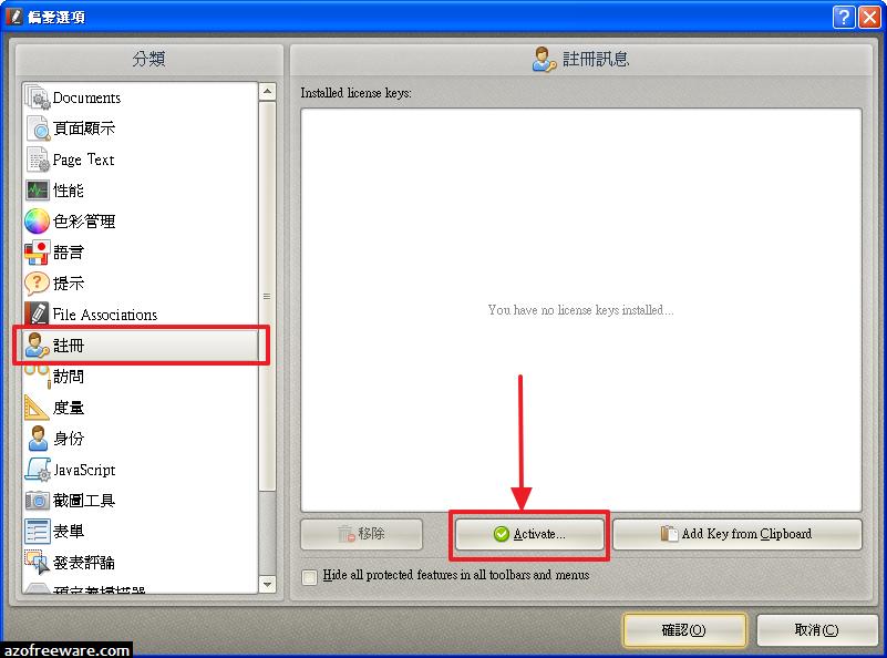 pdf xchange editor license keygen