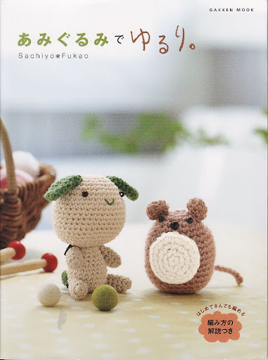Amigurumi Japanese Patterns Free : Crochet Amigurumi Free Patterns ~ Free Crochet Patterns