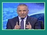 برنامج على مسئوليتى مع  أحمد موسى --- حلقة يوم الأربعاء 18-1-2017