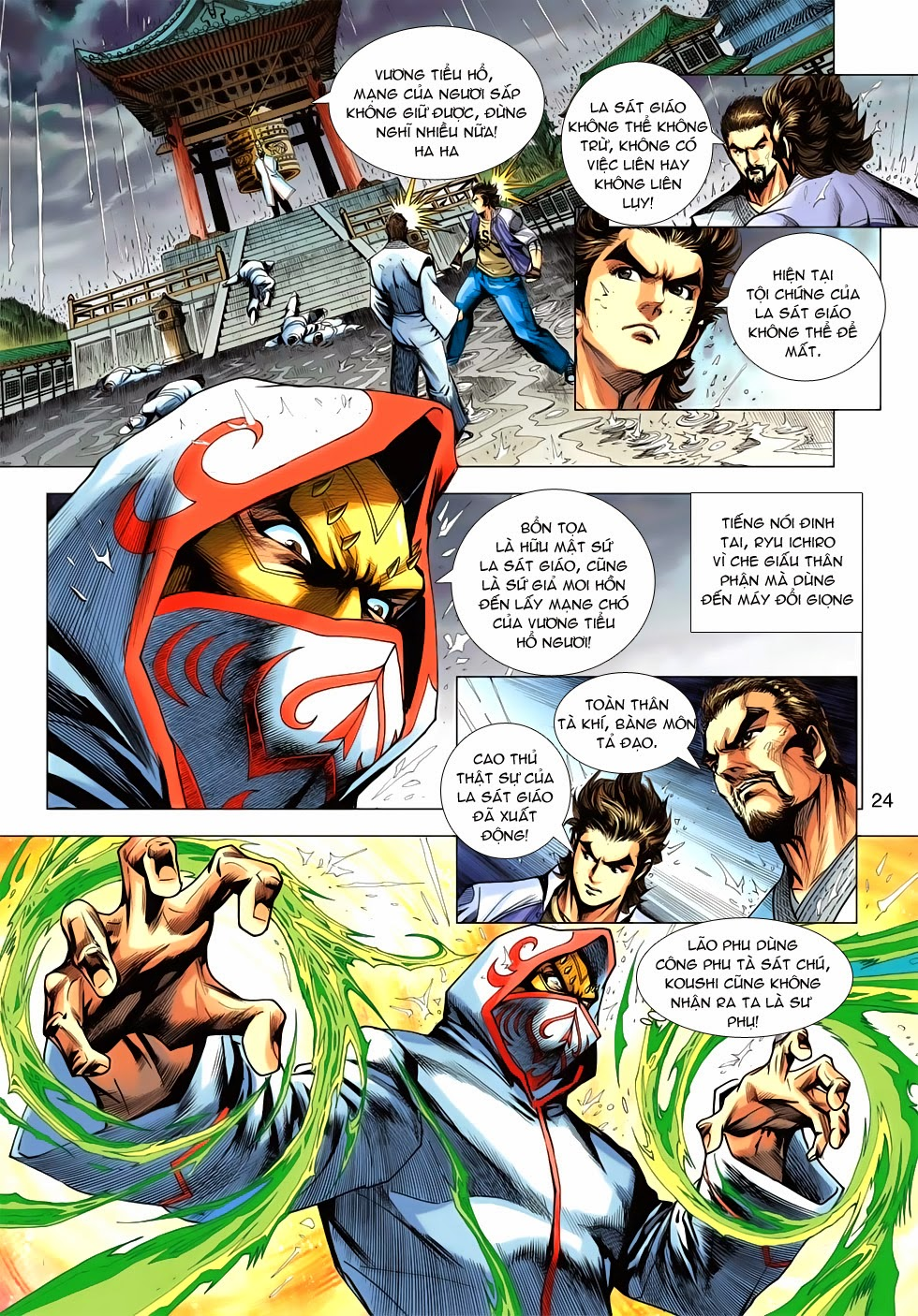 Tân Tác Long Hổ Môn trang 24