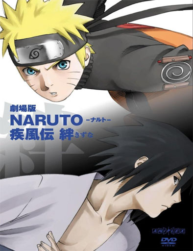 Ver Naruto Shippuden 2: Lazos (2008) Online
