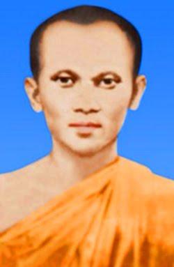 Preah Balat Ghosaneak Hem Cheav