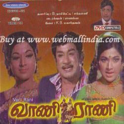 Vani Rani (1974) - Tamil Movie