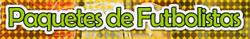 http://paquetesdefutbolistas.blogspot.com/