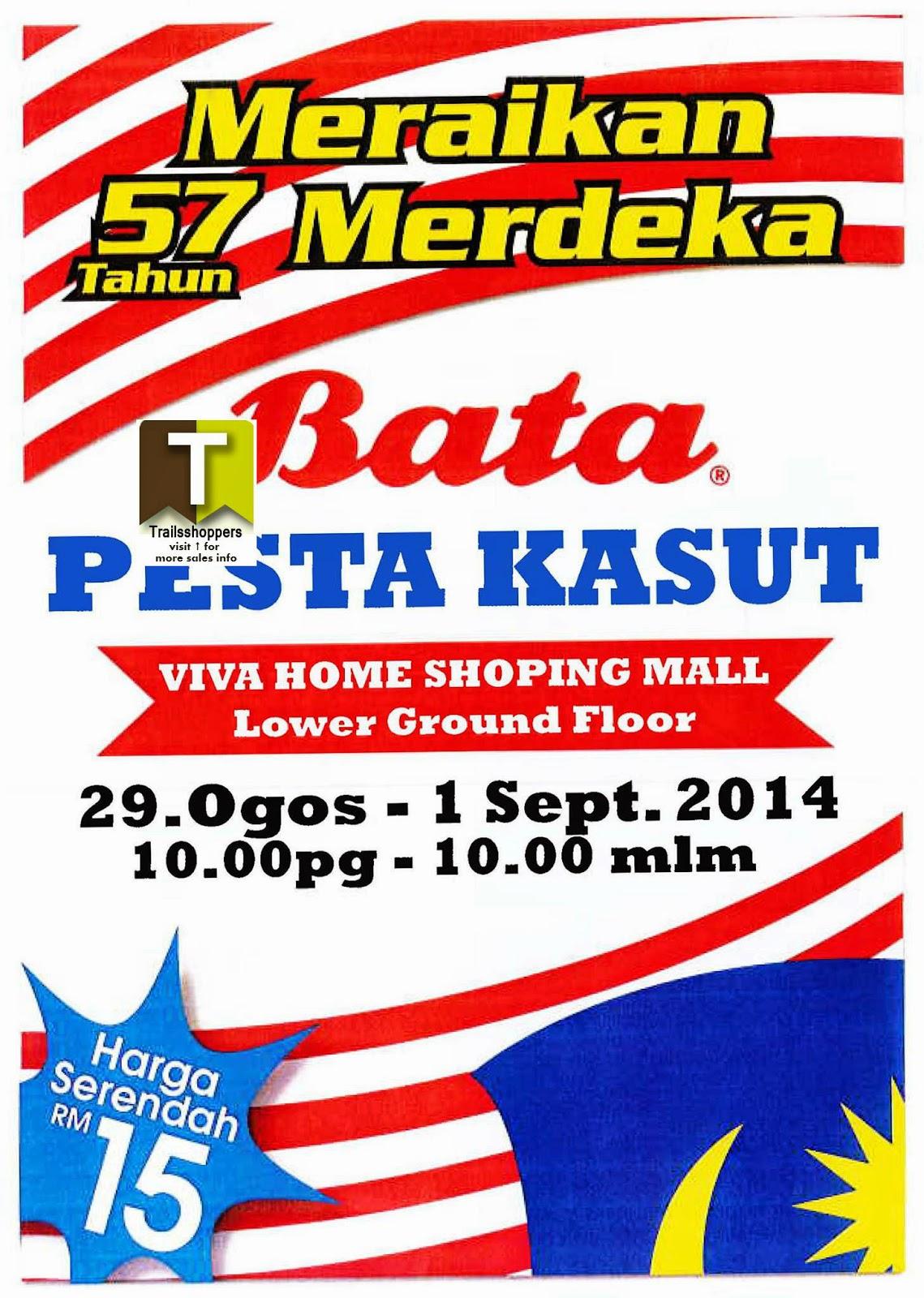 Bata malaysia shoes fair sale