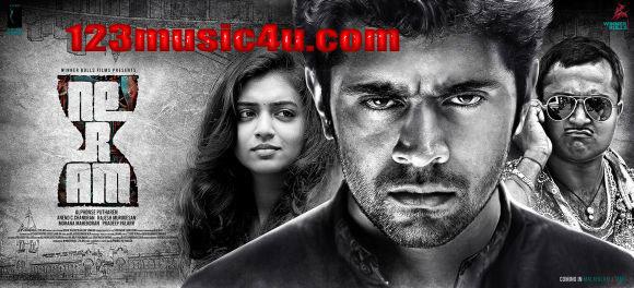 malayalam movie songs free 2013