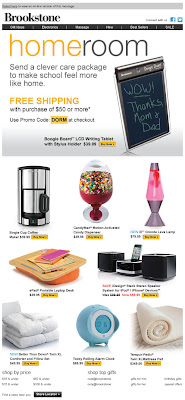 Click to view this Aug. 27, 2011 Brookstone email full-sized