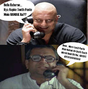 Funny Pictures (very funny see it comment please bollywood )