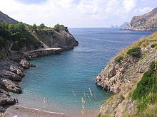 Bay at the Gulf of Salerno