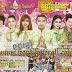 [Album] Sunday VCD Vol 157 || Khmer Videos 2015 (File DAT) Full