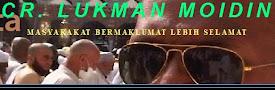 Kenali lagi Siapa Anwar & Dato' Eskay