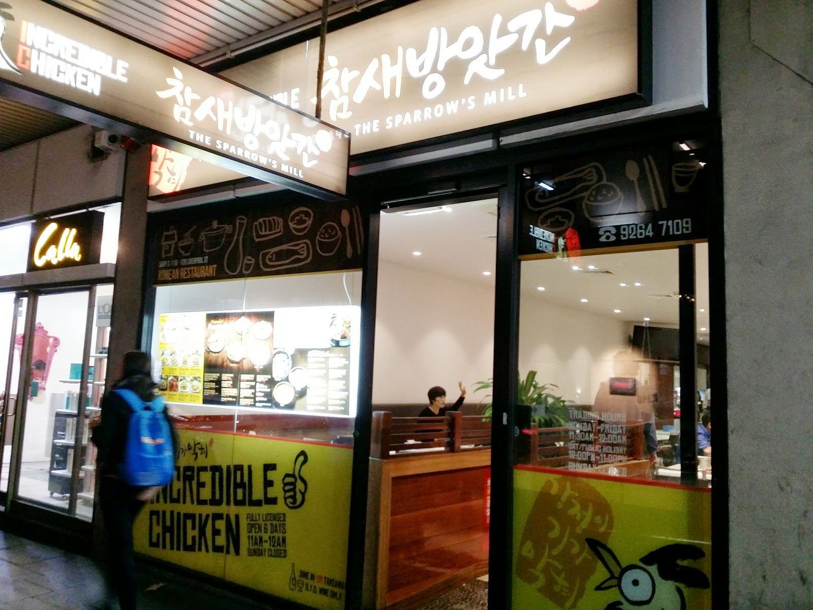 ... Hungry FoodTech : The Sparrow's Mill - The Incredible Chicken, Sydney