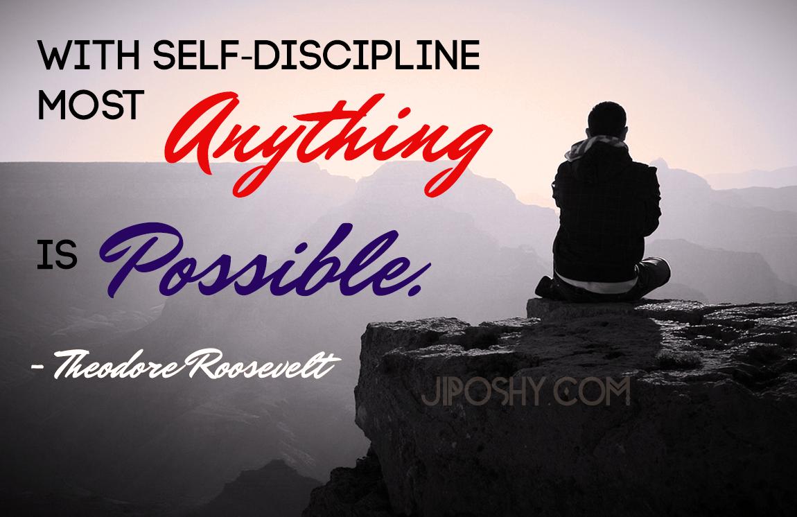 self discipline goals quotes quotesgram. Black Bedroom Furniture Sets. Home Design Ideas