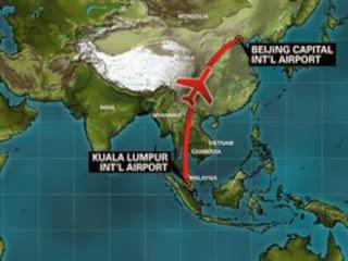 FBI Menawarkan Tim Pencarian Malaysia Airlines Yang Hilang