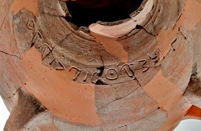 Σπάνια επιγραφή με βιβλικό όνομα βρέθηκε στο Ισραήλ