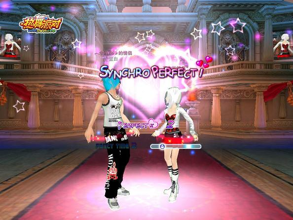 dancing game online