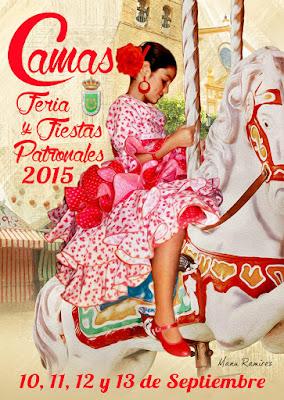 Camas - Feria 2015 - Manu Ramírez