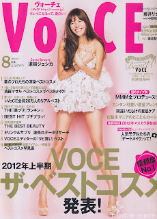 voce japanese magazine scans august 2012