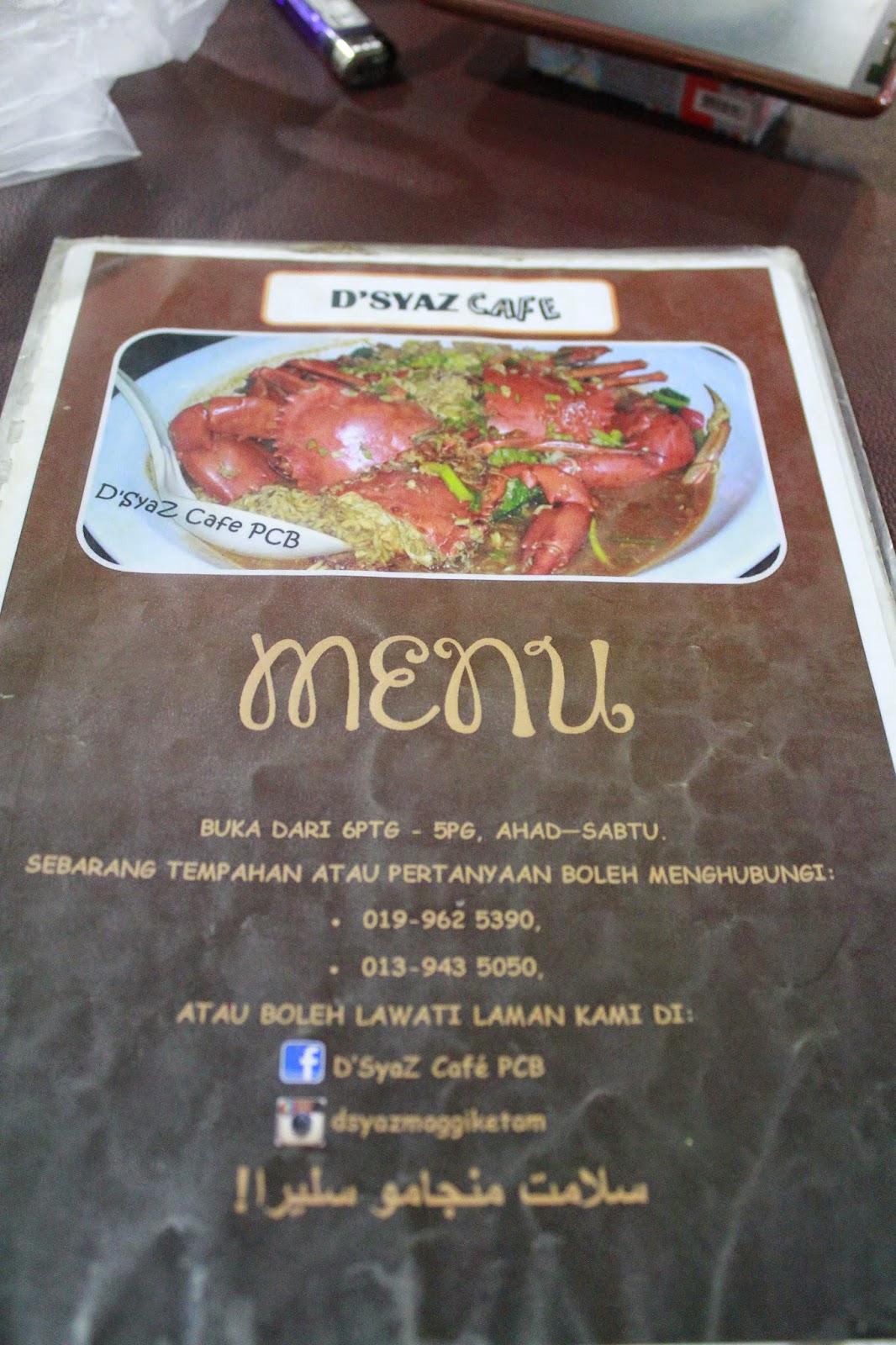 Mud Crab Cafe Menu