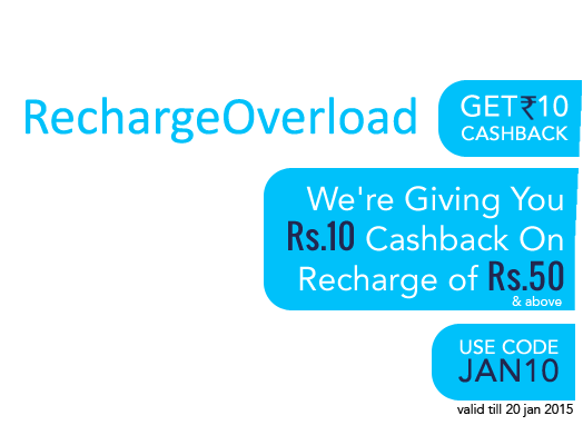 recharge factory coupons