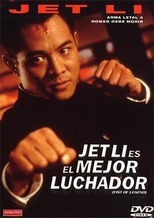 Jet Li es el mejor luchador (Fist of Legend) (1994)espanol
