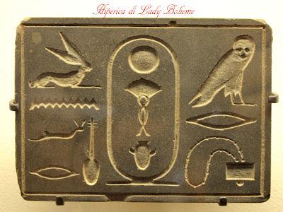 hiperica_lady_boheme_blog_cucina_ricette_gustose_facili_veloci_geroglifici_egizi