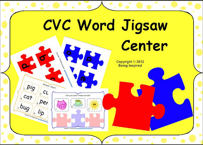 CVC word jigsaw puzzle literacy center