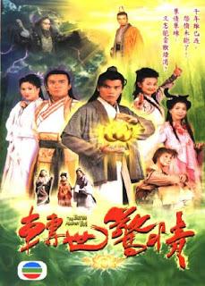 Chuyển Thế Kinh Tình - Juen Sai Ging Ching