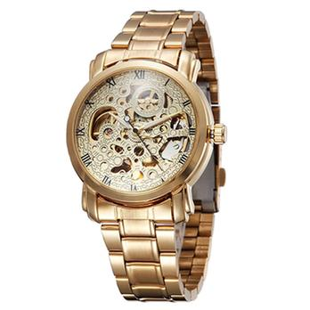 Winner U8008 Skeleton Automatic Mechanical Watch
