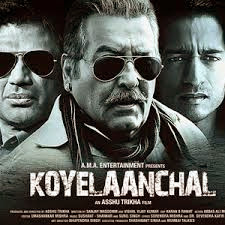Koyelaanchal 2014 Hindi Movie Watch Online