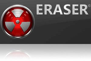 مادا يفعل برنامج eraser