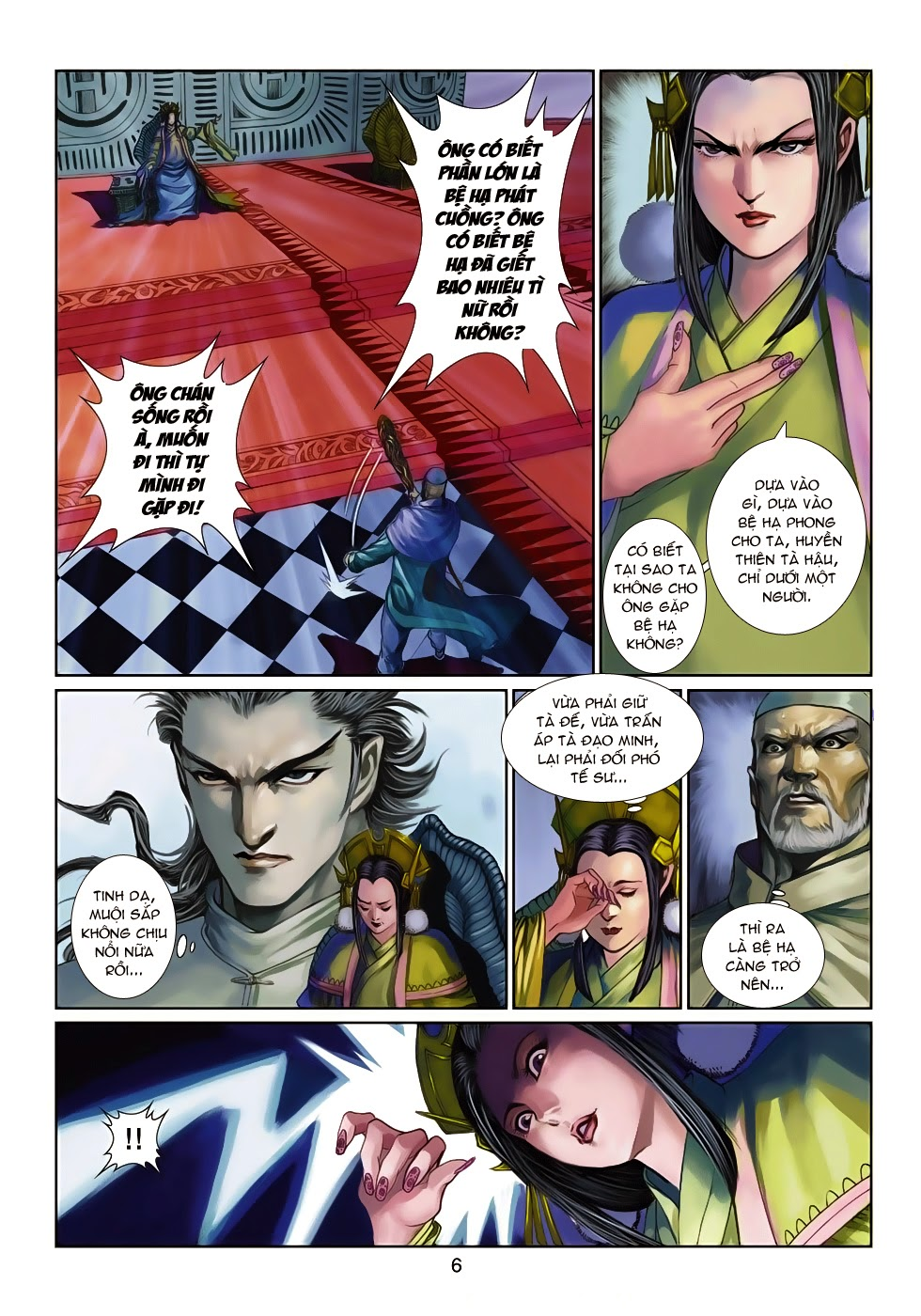 Thần Binh Tiền Truyện 4 - Huyền Thiên Tà Đế chap 14 - Trang 6