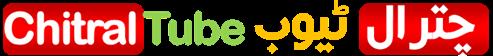 ChitralTube چترال ٹیوب