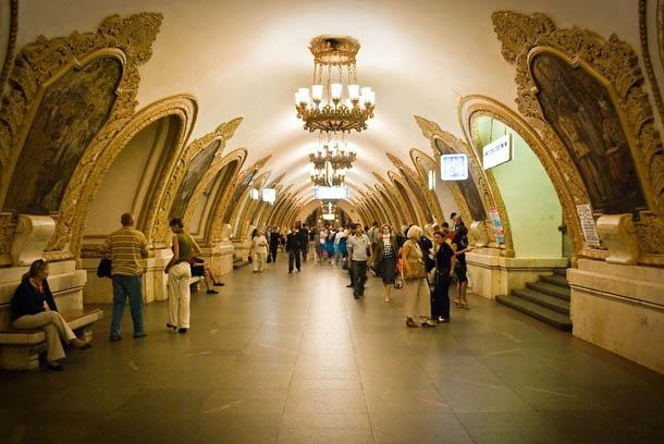 estações de metropolitano de Moscovo - Estação de Metro Kievskaya