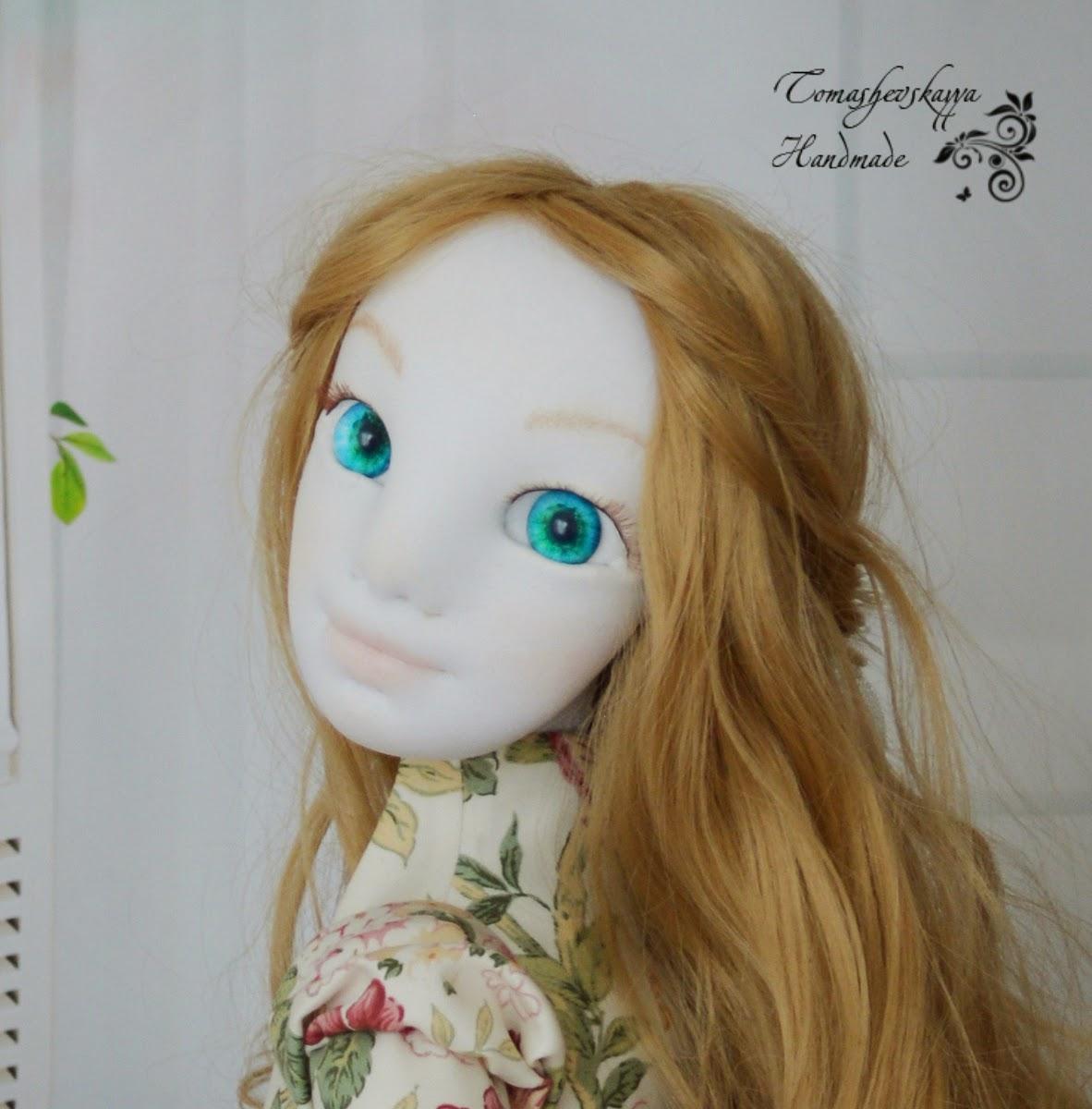 Кукла из ткани с объемным лицом