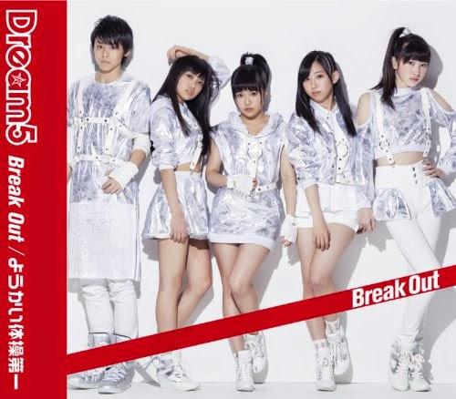 [Single] Dream5 - Break Out / Yokai Taiso Dai Ichi [2014.04.23] 5