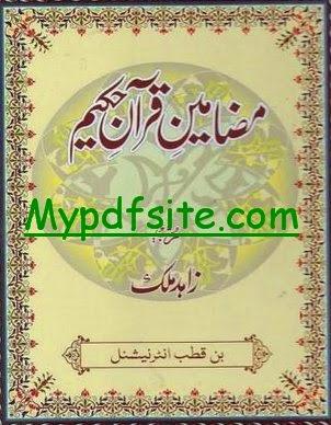 Mazameen E Quran Hakeem